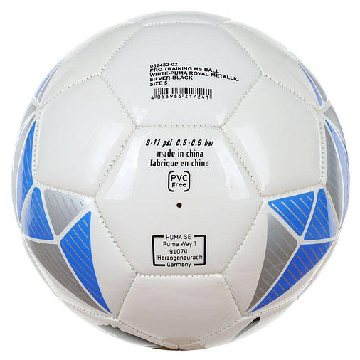 М'яч Puma PRO Training, фото 2