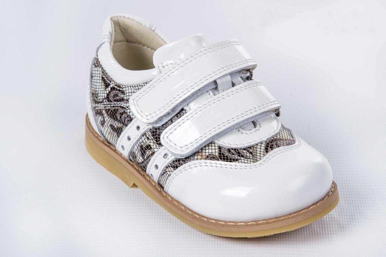 Туфли ортопедические с супинатором для девочек белые Ortop 102 WhiteMix, размер 28