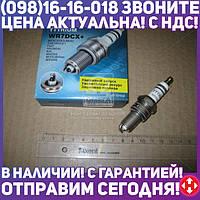 ⭐⭐⭐⭐⭐ Свеча зажигания YTTRIUM WR7DCX+(4-х местная упаковка ) (производство  Энгельс)  WR7DCX+