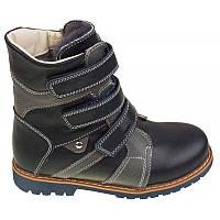 Зимние ортопедические ботинки для мальчика с супинатором на меху 308BG, размер 20, фото 1