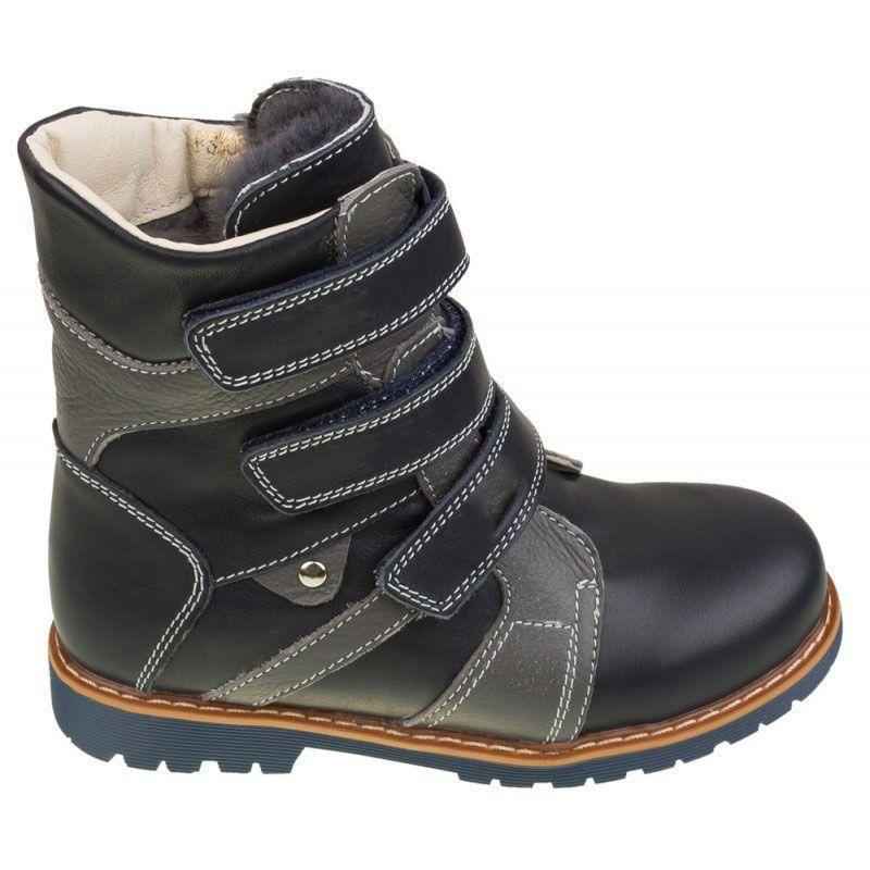 Зимние ортопедические ботинки для мальчика с супинатором на меху 308BG, размер 20