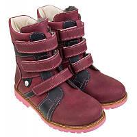 Зимние ортопедические ботинки для девочек с супинатором 308VB, размер 20, фото 1