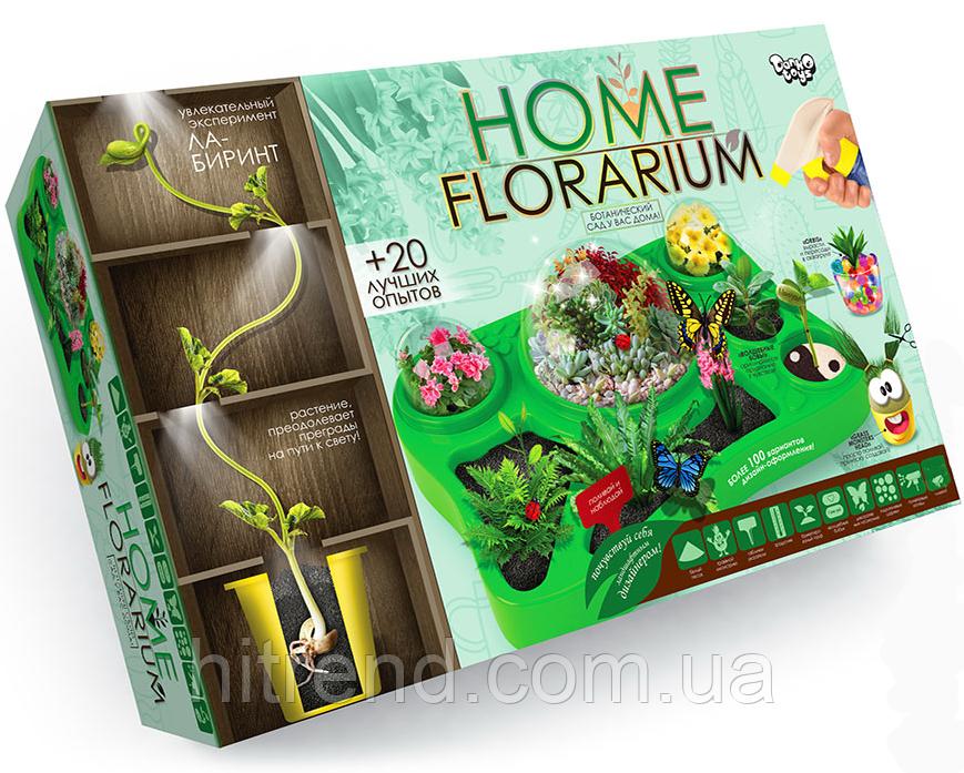 """Безопасный обучающий набор для выращивания растений  """"Home Florarium"""""""
