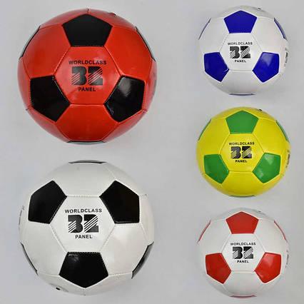 Мяч футбольный А 24778 / 779-839 (100) материал PVC, вес 260-280 грамм, 32 панели, 5 цветов, размер №5