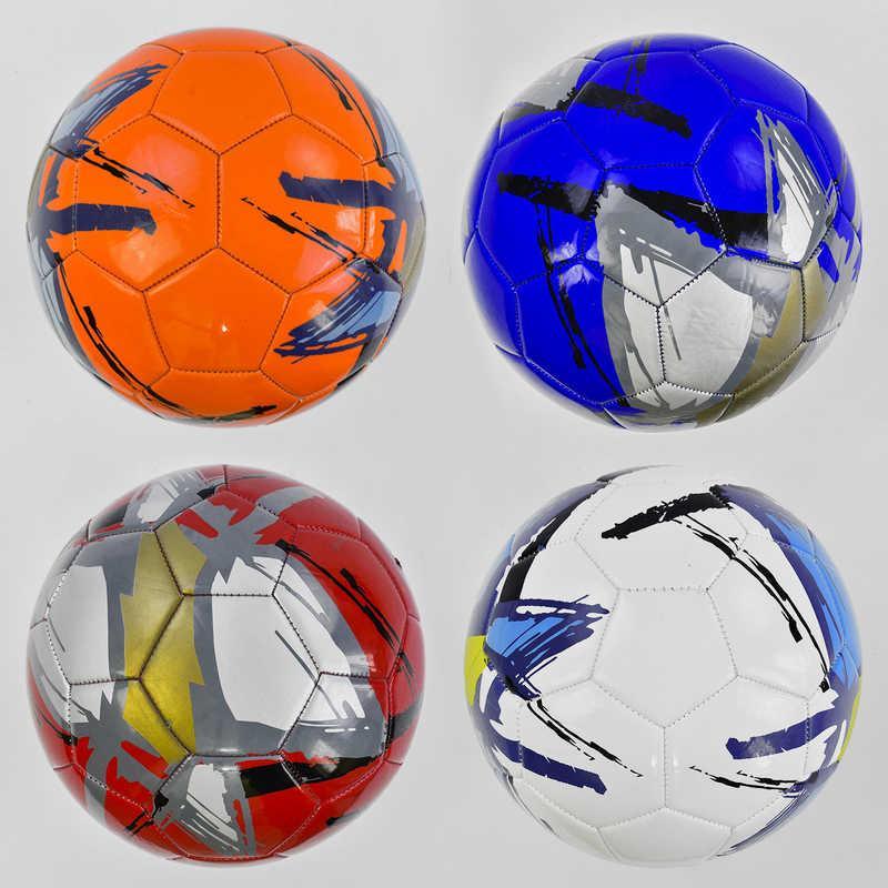 Мяч футбольный С 34178 (60) 4 вида, вес 320 грамм, материал мягкий PVC