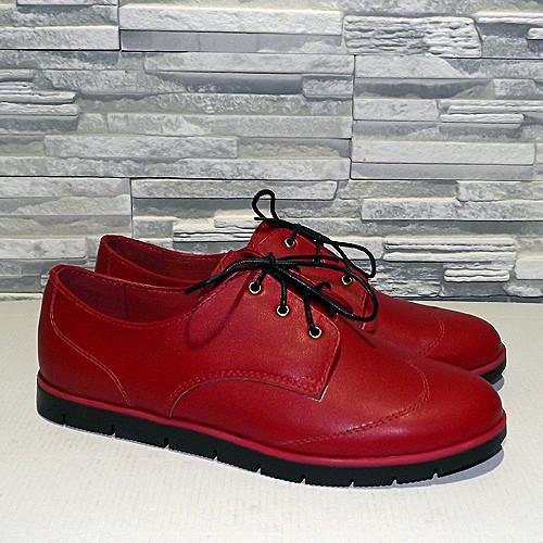 Туфли женские на шнурках, натуральная красная кожа