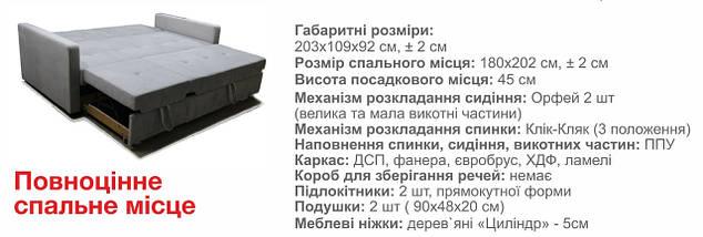 Диван Колибри раскладной ТМ Matroluxe, фото 3