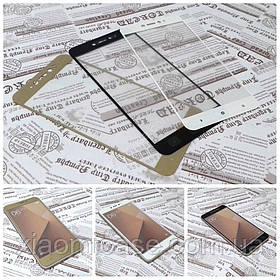 Защитное стекло Full Cover для Xiaomi (Сяоми) Redmi Note 5A  (на весь экран)