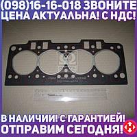 ⭐⭐⭐⭐⭐ Прокладка ГБЦ Таврия без асбестовая с герметиком ОРИГИНАЛ (производство  ВАТИ-Авто)  245-1003020-10
