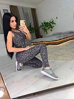 Женский спортивный костюм для фитнеса топ и лосины