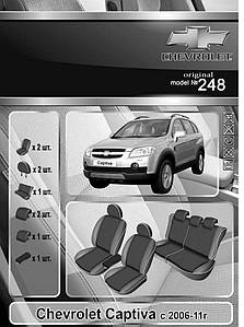 Чехлы на сиденья Chevrolet Captiva 2006-11 Elegant Classic