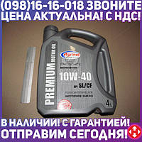 ⭐⭐⭐⭐⭐ Масло моторное Агринол OPTIMAL 10W-40 SL/CF (Канистра 4л/3,4кг)  4102816838