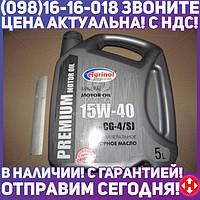 ⭐⭐⭐⭐⭐ Масло моторное Агринол HP-DIESEL 15W-40 CG-4/SJ (Канистра 5л/4,4кг)  4102816863