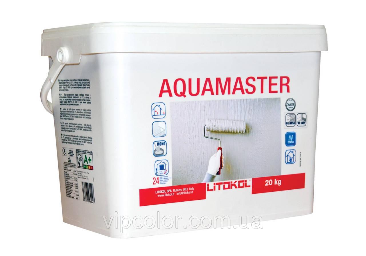Litokol AQUAMASTER однокомпонентная гидроизоляция, готовая к применению AQM0020 20 кг
