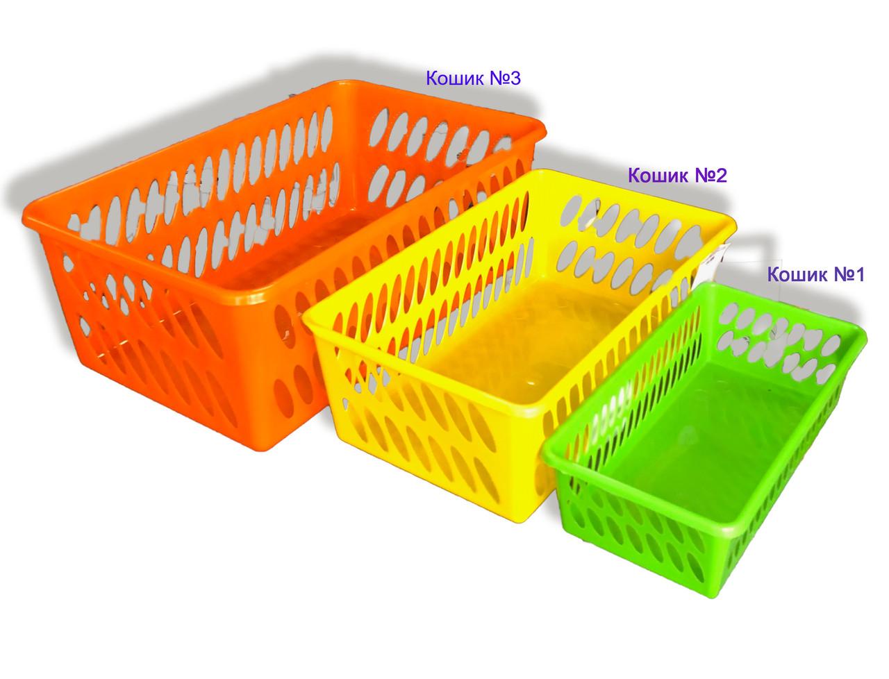 Кошичок пластиковий для зберігання, № 3 (11*19*30 см), ММ