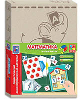 Математика. Дидактичний матеріал з магнітами. VТ 3701-03