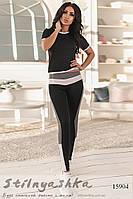 Эластичный костюм для спорта черный с серым