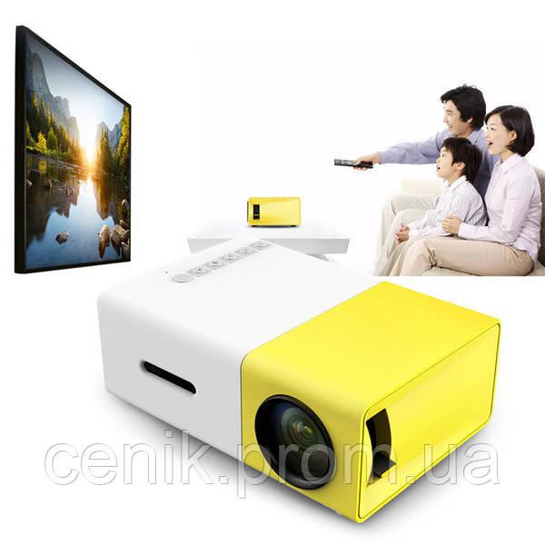 Мини проектор YJ-300 Full HD с динамиком 600Лм