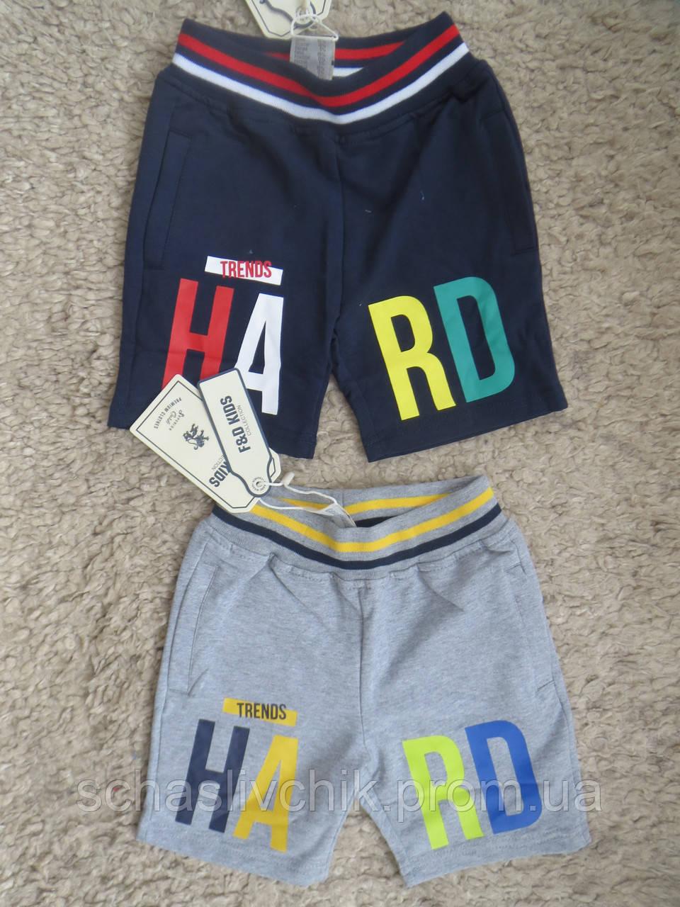 Детские джинсовые бриджи, шорты для мальчиков и девочек, размер 1-5, фирма F&D
