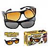 Очки для водителей HD Vision 2шт