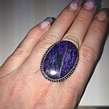 Кольцо чароит овальное кольцо крупное с чароитом 16 размер. Кольцо с камнем чароит Индия, фото 2