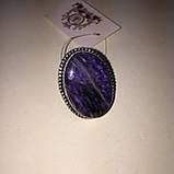 Кольцо чароит овальное кольцо крупное с чароитом 16 размер. Кольцо с камнем чароит Индия, фото 5