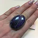 Кольцо чароит овальное кольцо крупное с чароитом 16 размер. Кольцо с камнем чароит Индия, фото 3