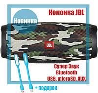 Колонка JBL Charge 3+ Militari Bluetooth колонка FM MP3 AUX USB microSD 20W Quality Replica Military, фото 1