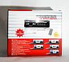 Автомагнитола MP3 1138 ISO