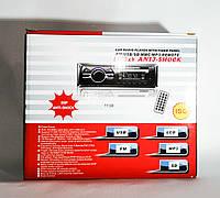 Автомагнитола MP3 1138 ISO, фото 1