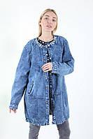 Куртка джинсовая батальных размеров от 52 до 62