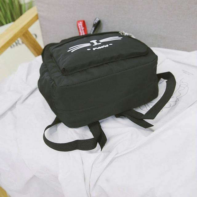 Дно рюкзака
