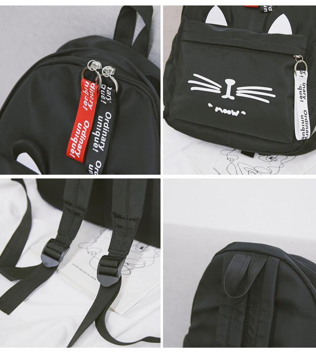Детали городского рюкзака