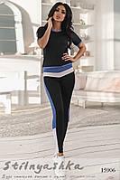 Эластичный костюм для спорта черный с индиго