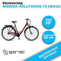"Велосипед WINORA HOLLYWOOD 28"" 7S NEXUS, рама 45 см, 2018"