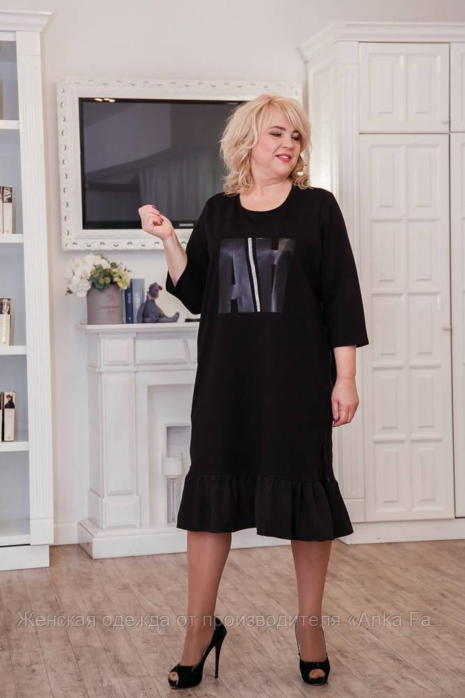 Трикотажное платье с рукавом в три четверти большого размера ботал