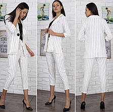 Женский костюм пиджак и брюки белый в полоску