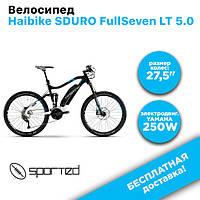 "Велосипед Haibike SDURO FullSeven LT 5.0 27,5\"" 500Wh, рама 52 см, ход 150 мм, 2018, фото 1"