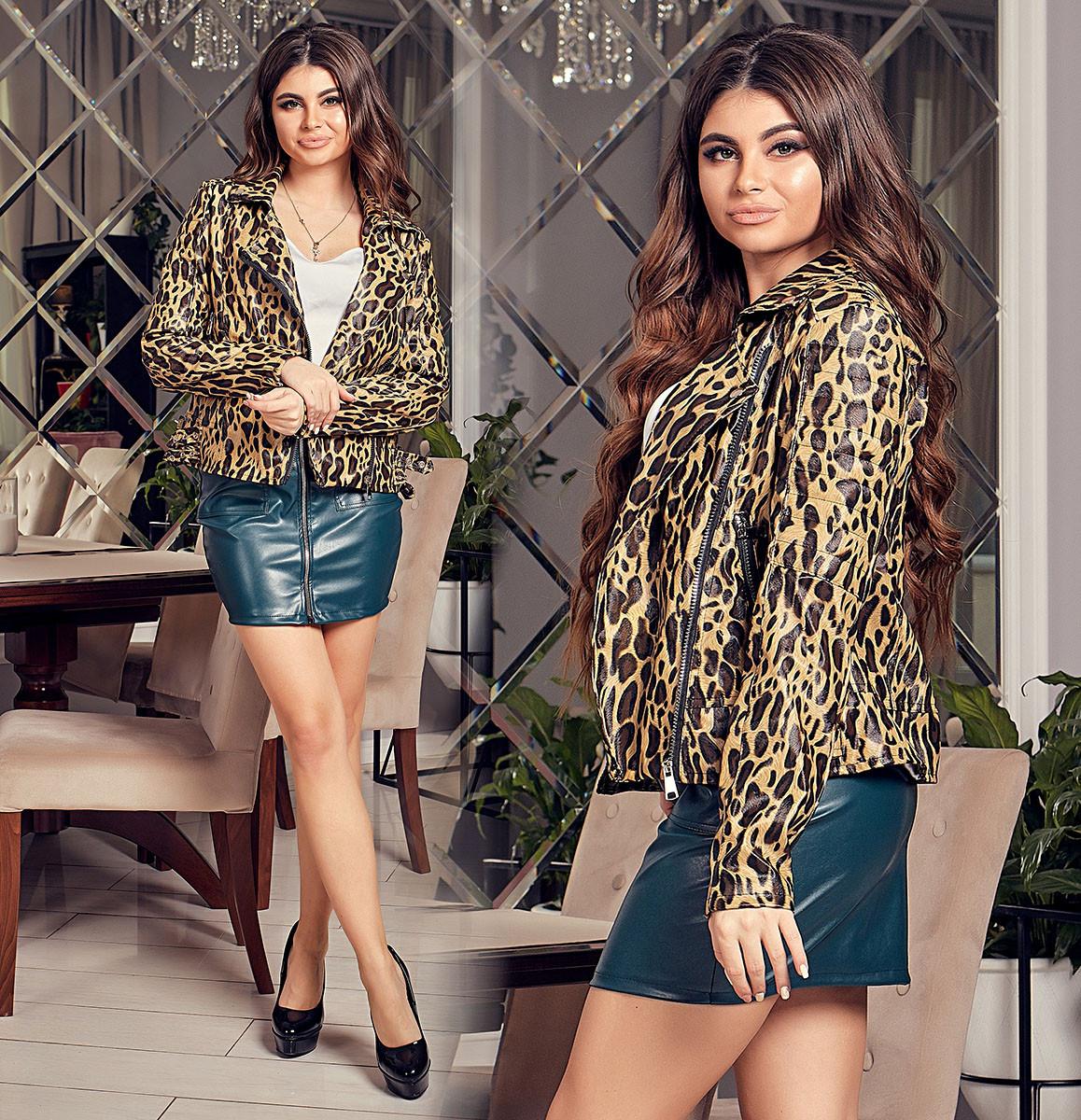 """Женская стильная короткая куртка демисезон 529 """"Кожа Косуха Ремни Леопард"""""""