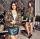 """Женская стильная короткая куртка демисезон 529 """"Кожа Косуха Ремни Леопард"""", фото 2"""