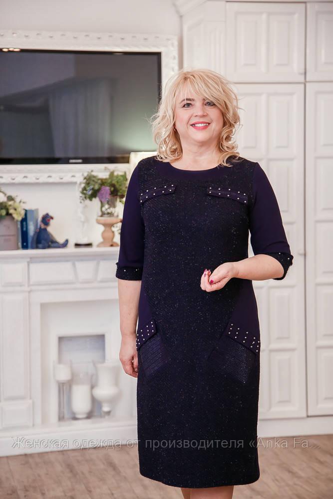 Твидовое черное платье большого размера ботал
