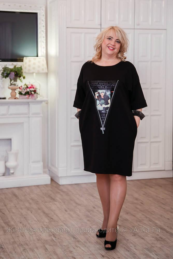 Стильное черное платье оверсайз большого размера ботал