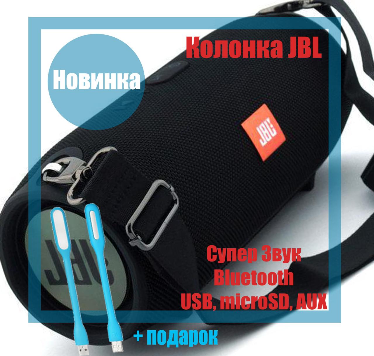JBL Xtreme Портативная Bluetooth колонка, FM MP3 AUX USB microSD, влагозащита, 2*20W QualitiReplica