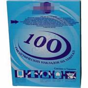 М-100  Гигиенические накладки на унитаз