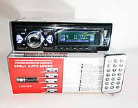 Автомагнитола MP3 1280 ISO, фото 1