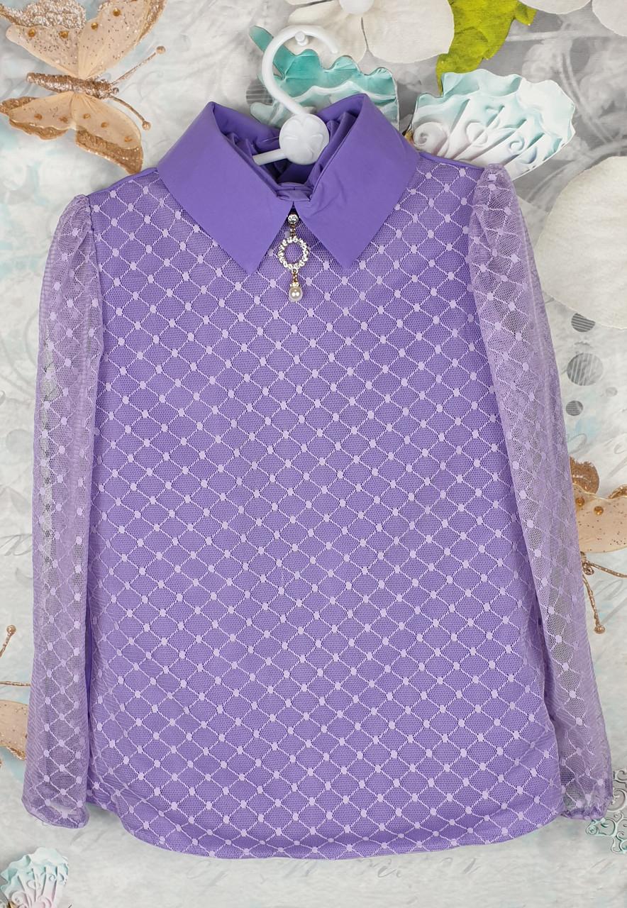 Блузка  с длинным рукавом  с сеточкой   р.116-134 сирень