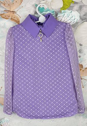 Блузка  с длинным рукавом  с сеточкой   р.116-134 сирень , фото 2