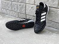 Сороконожки Adidas Copa Mundial Team 1122/ адидас копа мундиаль
