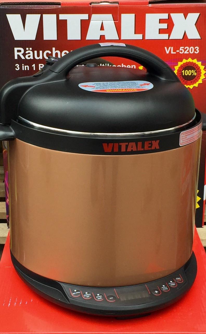 Мультиварка-скороварка Vitalex VL-5203