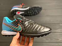 Сороконожки найк ,Nike сороконожки , сороконожки , сороконожки обувь ,футзалки бампы ,футзалки найк ,копы